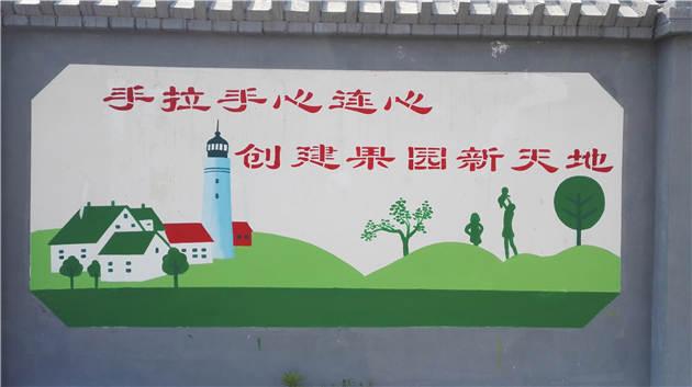 企业文化手绘墙