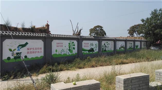 农村彩绘文化墙