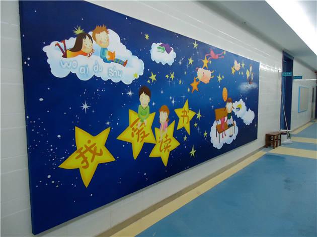 学校幼儿园手绘墙