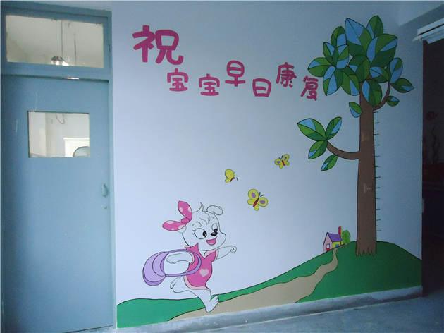 西安医院墙体彩绘设计