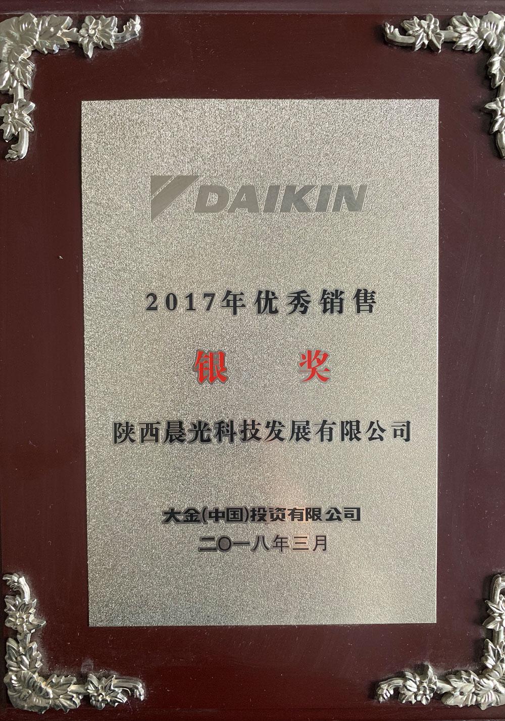 Daikin Silver Award