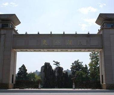 陕西国宾馆样板工程(2005)
