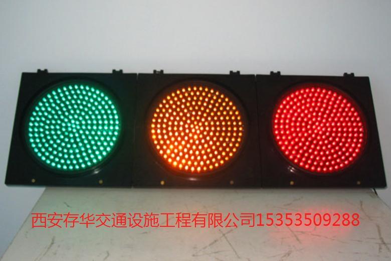 道路交通信号灯