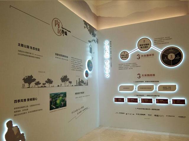 西安公司文化墙
