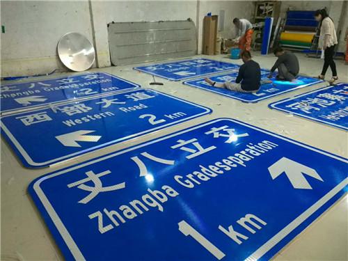 西安交通标识牌
