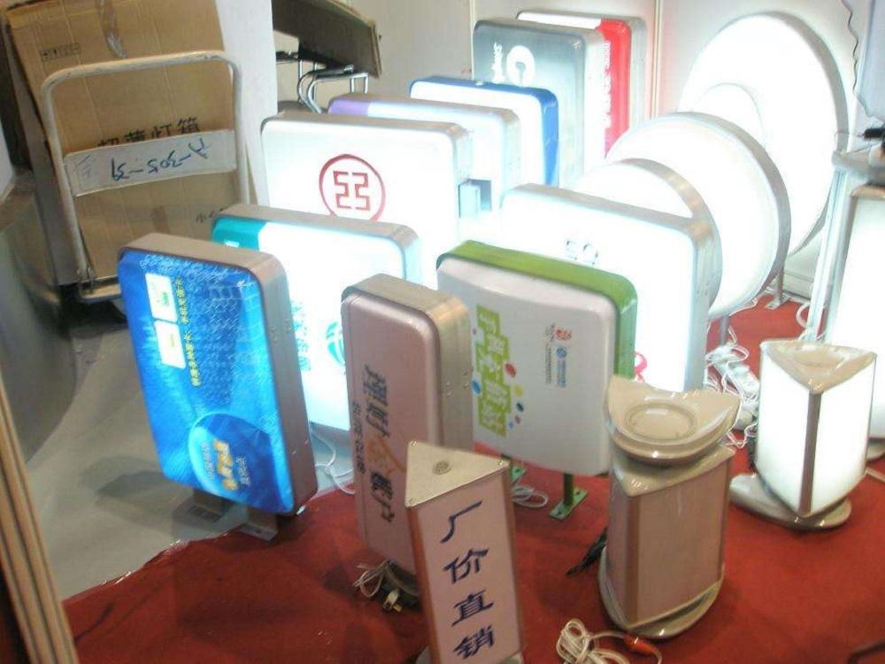 西安磁吸灯箱制作