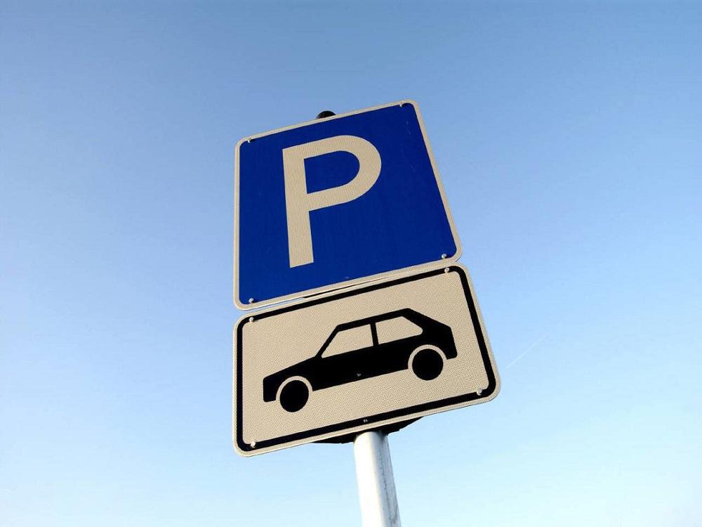 停车场标识牌