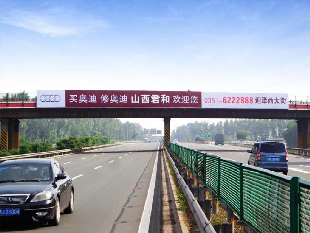 高速公路广告牌