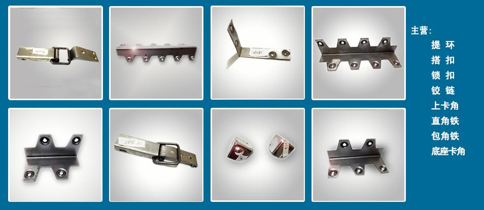 西安市长乐振兴机械设备厂,铰链的安装与调节方法,用于厨房铰链哪家好