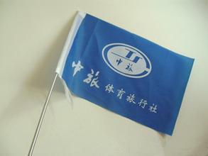 旅行社导游旗制作