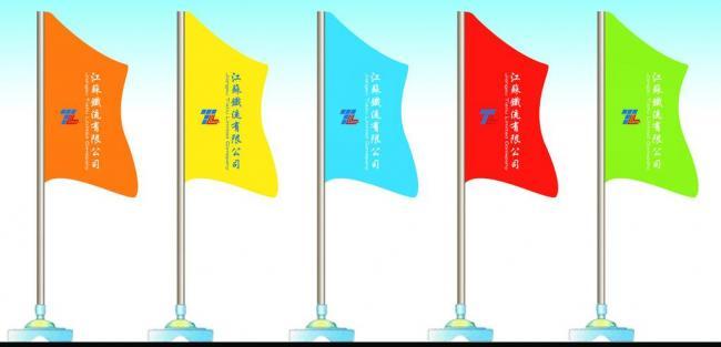 优质注水旗制作