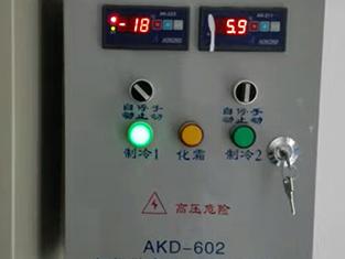冷庫配電箱