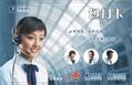 西安VOIP自建品牌運營商招商加盟