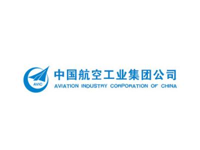 中航工业集团西安航天发动机厂