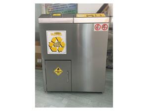 印刷溶剂回收机