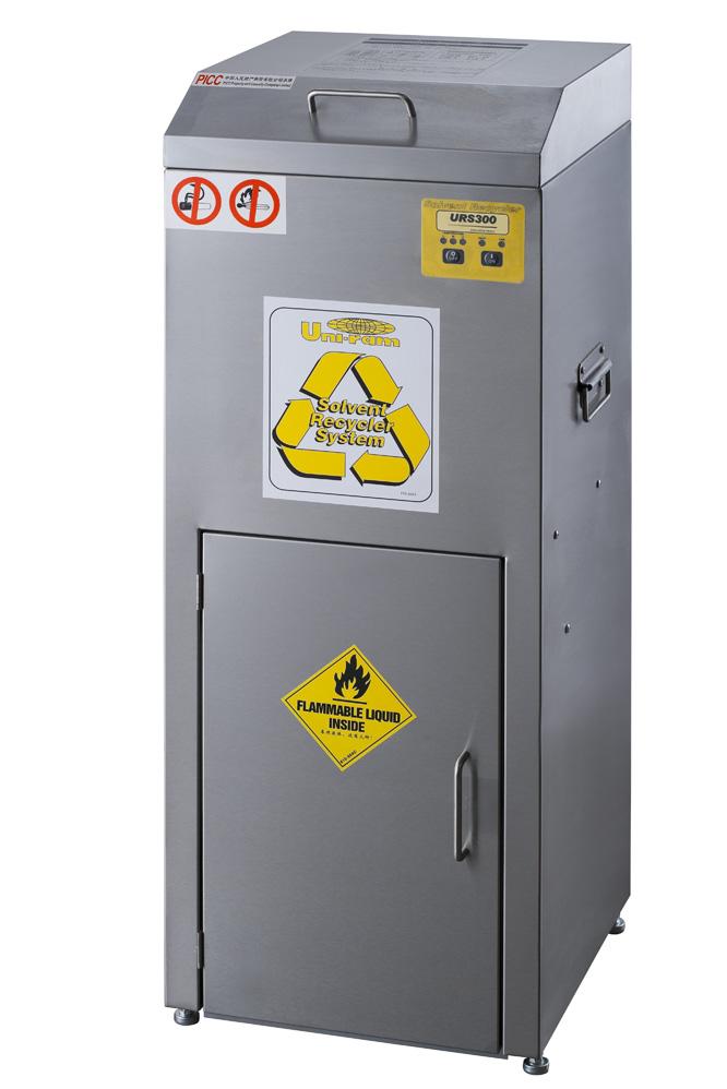 西安溶剂回收机