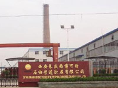 西安长庆图博可特石油管道涂层公司购进溶剂回收机及密封圈