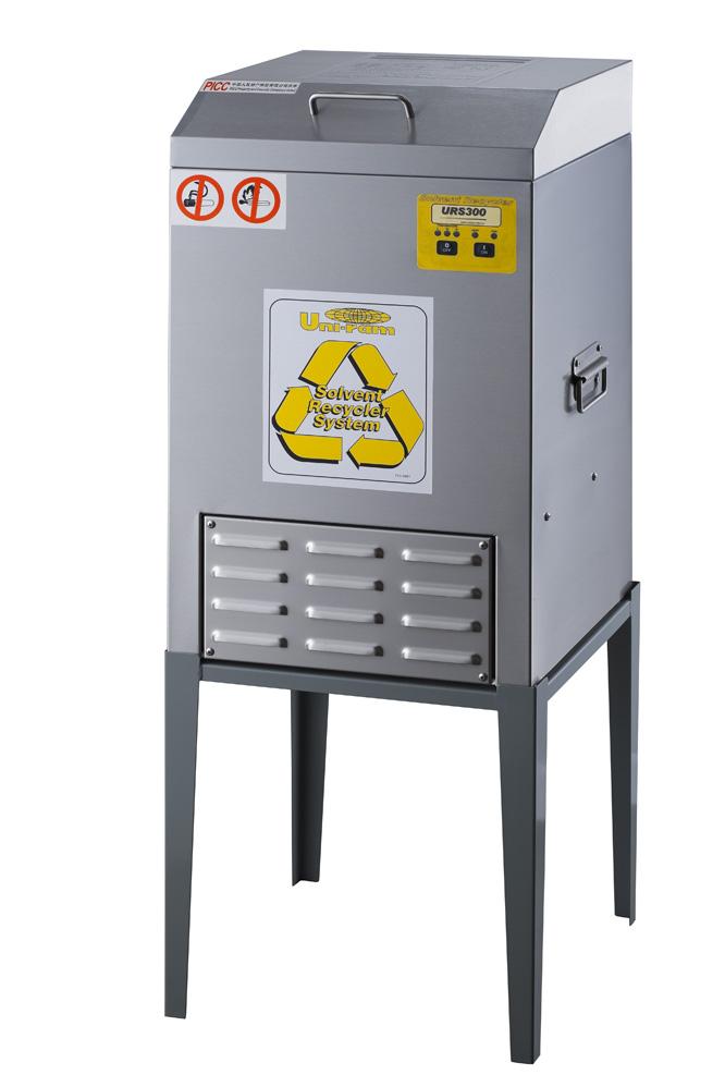 溶剂回收机价格