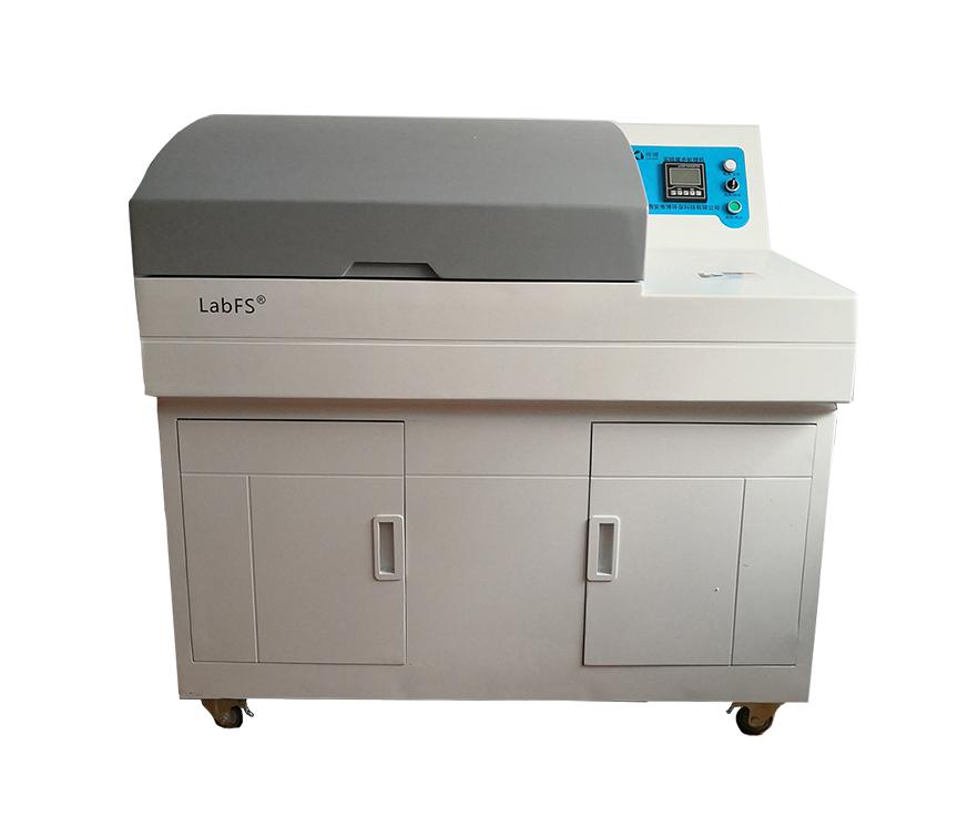 西安实验室废水处理机