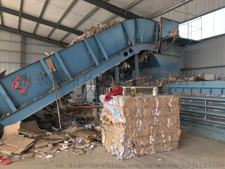 160吨废纸打包机