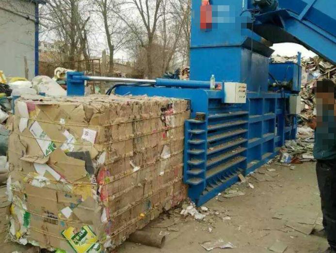废纸打包机