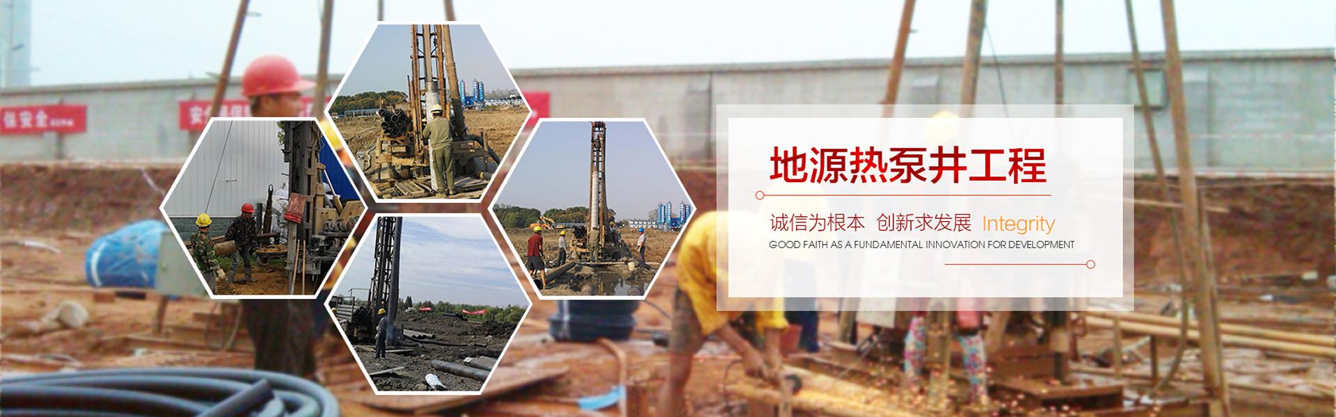 西安打井工程