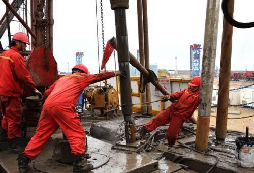 西安钻井工程公司