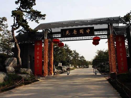 西安中国唐苑水源工程