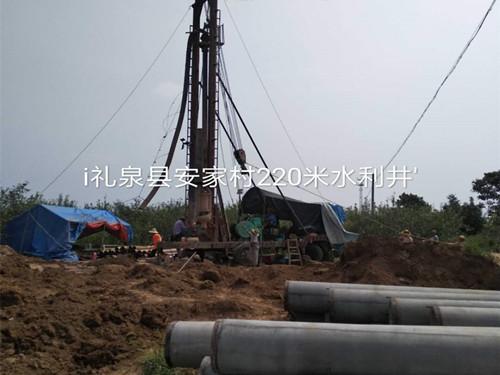 礼泉县安家村220米水利井