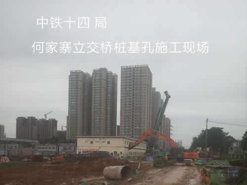 中铁十四局桩基孔钻井施工