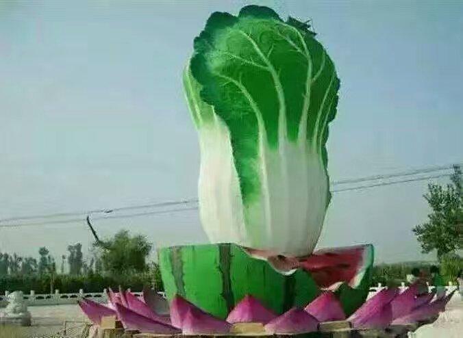 西安植物景观雕塑