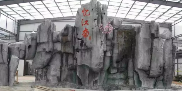 西安塑石假山厂家