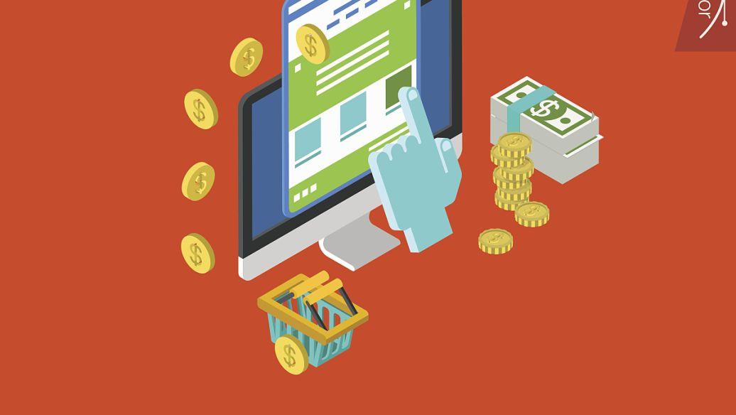 微信小程序未来更适合电子商务