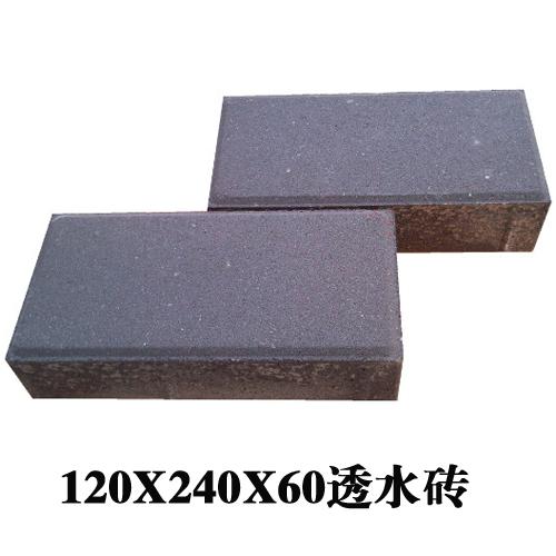 120X240X60透水砖