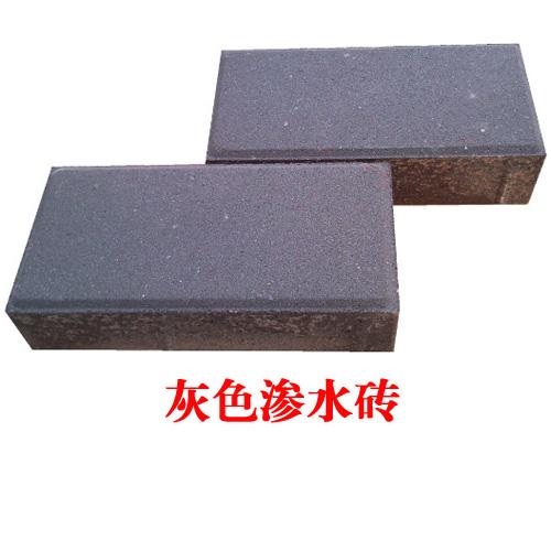 灰色渗水砖