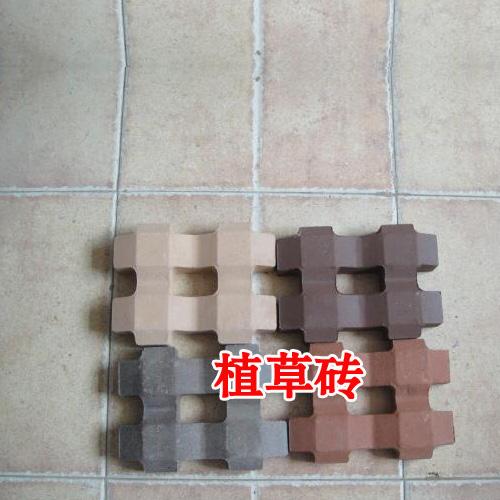 植草砖,西安植草砖,植草砖厂家,植草砖价格,植草砖厂