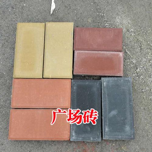广场砖一平米多钱,西安广场砖一平米多钱,西安广场砖,广场砖,西安广场砖价格,广场砖规格