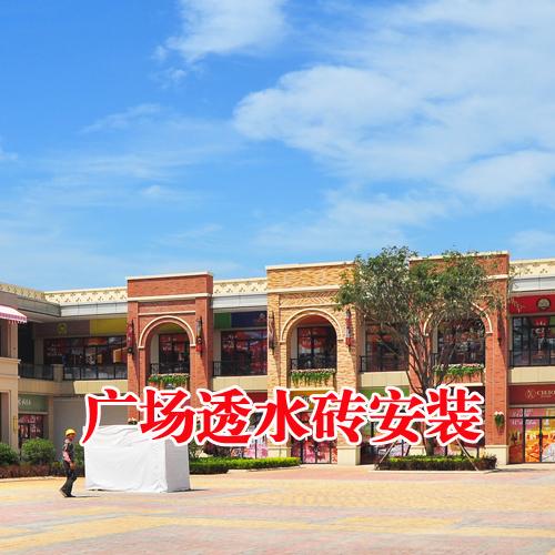 渭南万达广场