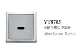 YT8705小便斗感应器