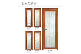 推拉门铝型材平开门2