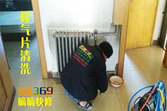 地暖管漏水维修