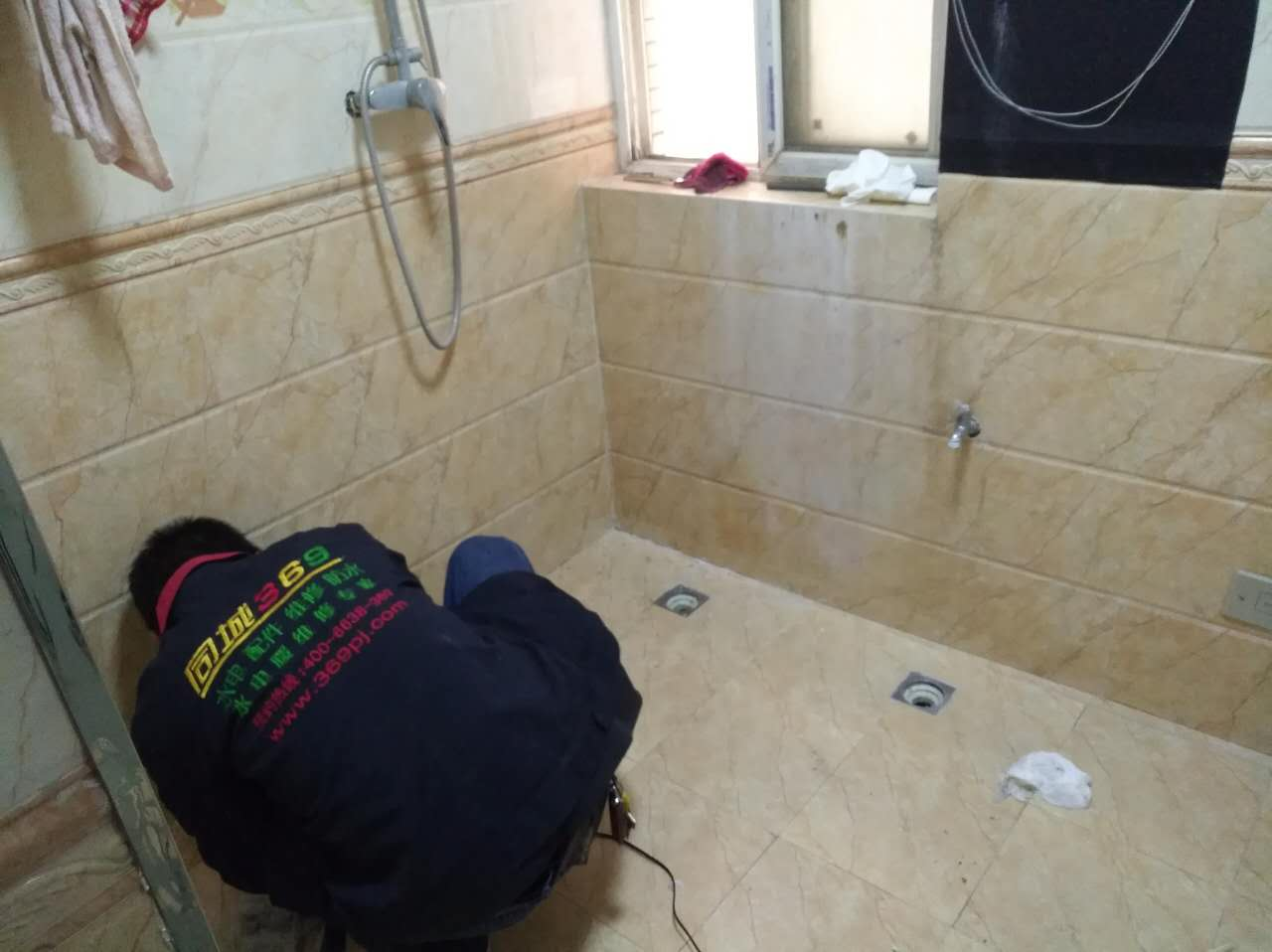 荣华北京城卫生间漏水防水处理