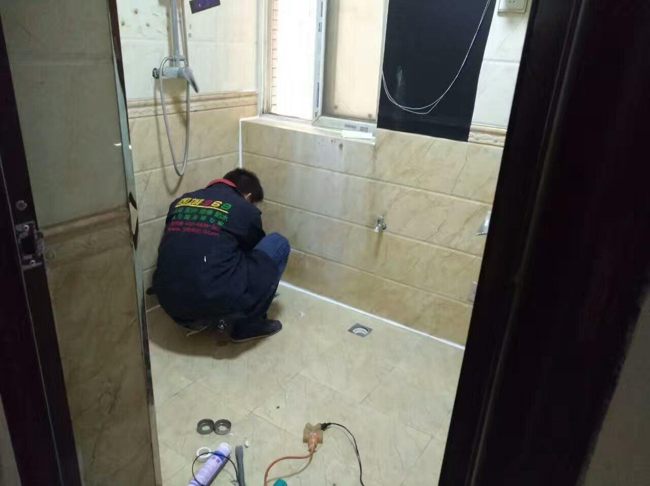 卫生间漏水检测维修-太白南路高山流水和城小区