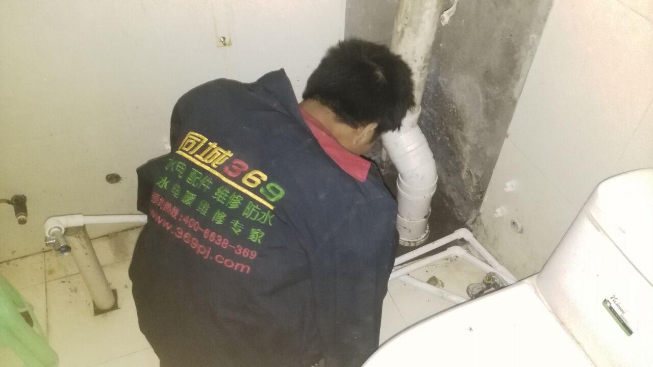 卫生间漏水检测维修-未央路唐宫尚品小区