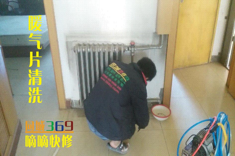老式暖气片更换