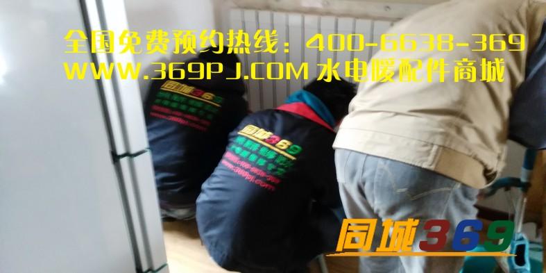 暖气漏水检测维修