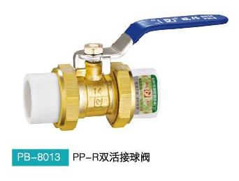 B-鹏邦8013PP-R(25-25中型双活接球阀)