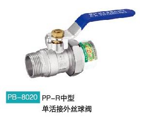 B-鹏邦8020PP-R(25-25中型单活接外丝球阀)