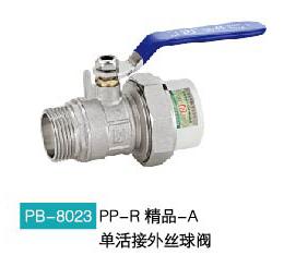 B-鹏邦8023PP-R(32-25中型单活接外丝球阀)