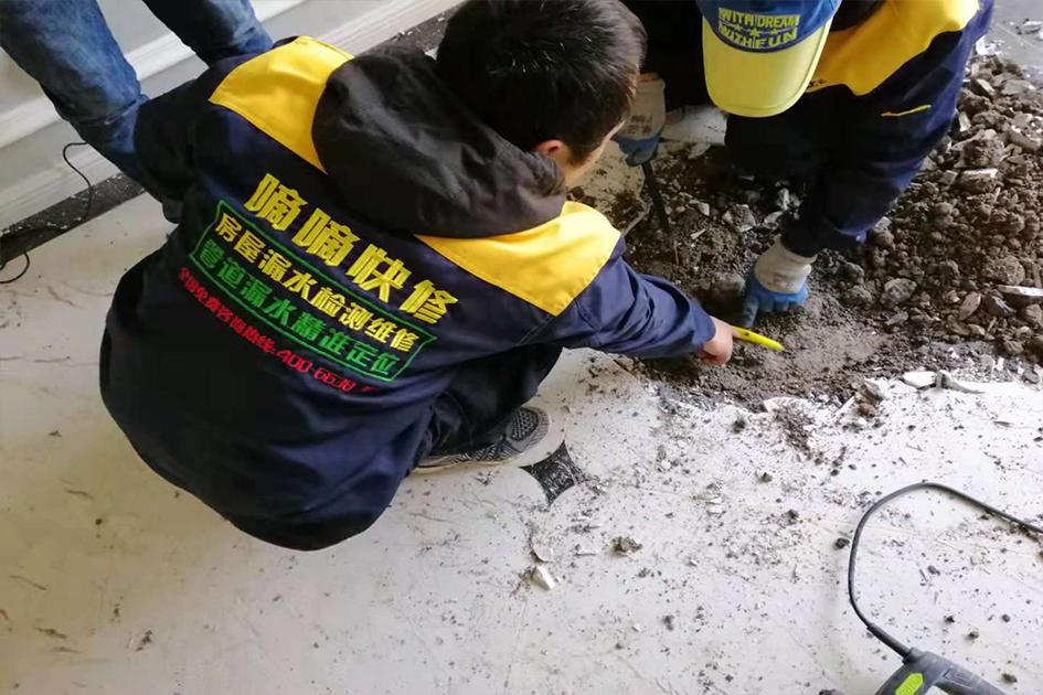 地暖管不热怎么办,卫生间漏水怎么处理,房屋漏水精准定位